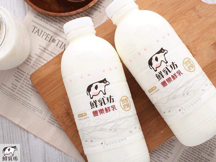 優質小農鮮乳